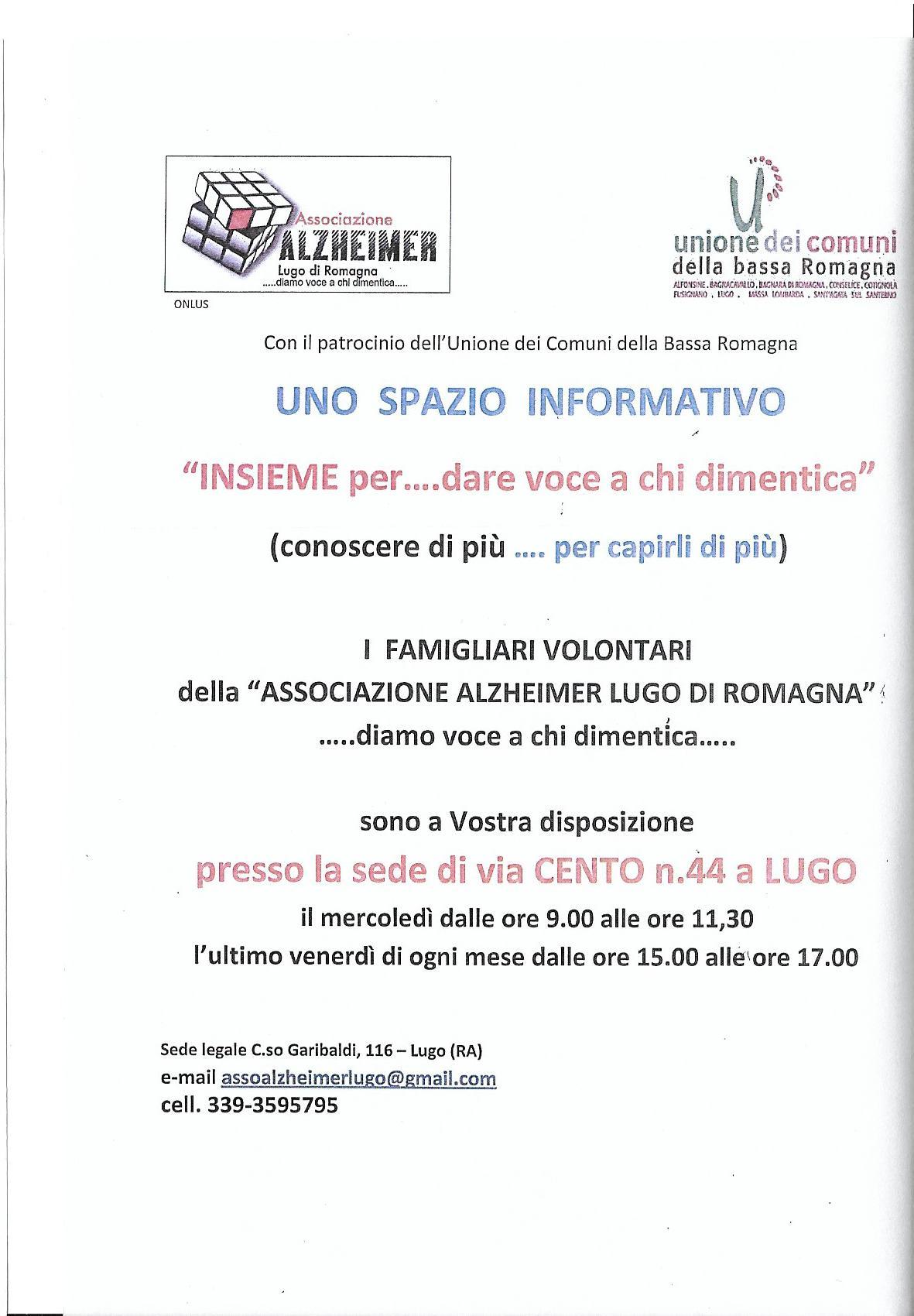 Volantino_spazio_inform